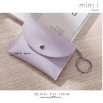 กระเป๋าใส่เหรียญูผู้หญิง รุ่น mini I สีม่วง
