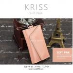 กระเป๋าเก็บกุญแจ KRISS สีชมพูอ่อน