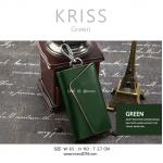 กระเป๋าเก็บกุญแจ KRISS สีเขียว