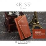 กระเป๋าเก็บกุญแจ KRISS สีน้ำตาล