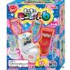พร้อมส่ง ** Moko Moko Mokoletto 6 Toilet Candy ปรับโฉมใหม่ ส้วมชักโครกสุดแสนน่ารัก มาพร้อมกับเครื่องดื่ม 2 รสโคล่าและสไปร์ท