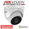 HIKVISION DS-2CE56D8T-IT3Z