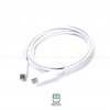 Apple Thunderbolt Cable (2.0 m) Used - White สภาพ 90%