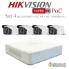 HIKVISION ((Camera Pack 4 )) DS-2CE16D8T-IT3E X4+ DS-7104HQHI-K1