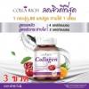 ( 3 ขวด) Colla Rich Collagen คอลลาริช คอลลาเจน สูตรใหม่ สุดคุ้ม ขนาด 60 เม็ด มีอย.