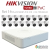 HIKVISION ((Camera Pack 16 )) DS-2CE56D8T-IT3E X16 + DS-7116HQHI-K1