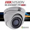 HIKVISION DS-2CE56D8T-ITM