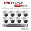 HIKVISION ((Camera Pack 8 )) DS-2CE56D8T-IT3E X8+ DS-7208HQHI-K2/8P