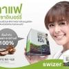 Swizer Coffee Mix+Acai สไวเซอร์ คอฟฟี่ มิกซ์ พลัส อาซาอิ