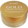 ++พร้อมส่ง++Petitfee Gold Hydrogel Eye Patch - 60 ชิ้น