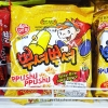 พร้อมส่ง ** Ottogi Ppushu Ppushu [Spicy] มาม่าเกาหลี มาม่าทุบเกาหลีตราโอโตกิ รสเผ็ด ทุบๆ ขยำๆ อร่อยง่ายๆ สไตล์เกาหลี บรรจุ 90 กรัม