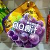 พร้อมส่ง ** QQ Gummy [Grape] กัมมี่องุ่นม่วง คล้ายๆ เยลลี่โคโรโระของญี่ปุ่น รสชาติคล้ายกันเลยค่ะ 1 ห่อบรรจุ 42 กรัม (สินค้ามีอย.ไทย)