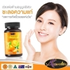 Vitamin C MAX 1200 mg. ออสเวลล์ไลฟ์ ขนาด 60 เม็ด วิตามินที่กินแล้วขาวเวอร์ จากประเทศออเตรเลีย