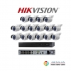 HIKVISION (ชุดสุดโปรโมชั่นกล้อง 16 ตัว) (DS-2CD2020F-I x 16, DS-7616NI-E2/16P x 1)
