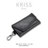 กระเป๋าเก็บกุญแจ KRISS สีดำ