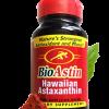 สาหร่ายแดงไบโอแอสติน แอสต้าแซนทิน (bioastin astaxanthin) จากอเมริกา ขวดละ 60 เม็ด