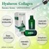 Filler Hyaluron Collagen Eseence Serum เซรั่มฟิลเลอร์ ไฮยาลูรอน คอลลาเจน เอสเซนส์ เซรั่ม 30 ml.