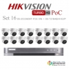 HIKVISION ((Camera Pack 16 )) DS-2CE56D8T-IT3E X16+ DS-7216HQHI-K2/16P