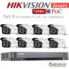 HIKVISION DS-2CE16D8T-IT3 x8 + DS-7208HUHI-K2
