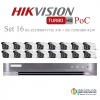 HIKVISION ((Camera Pack 16 )) DS-2CE16D8T-IT3E X16+ DS-7204HQHI-K2/16P
