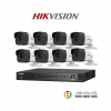 Hikvision (( Camera Set 8 )) (DS-2CE16D7T-ITx 8, DS-7204HUHI-F1/Nx 1)