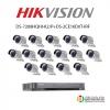 HIKVISION DS-2CE16D0T-IRFx16 +DS-7216HQHI-K2/P