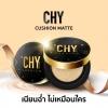 (เบอร์ Y1) Cushion CHY hoyeon คุชชั่นโฮยอน แบบตลับ