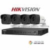 HIKVISION (( Camera Pack 4 )) DS-2CE16F7T-IT,DS-7204HUHI-F1/N