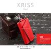 กระเป๋าเก็บกุญแจ KRISS สีแดง