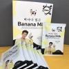 DZeus Banana Milk นมกล้วย ดีซูส อาหารเสริมเพื่อควบคุมน้ำหนัก บรรจุ 7 ซอง