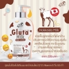 Gluta Milk Body Lotion สูตร Hokkaido Milk