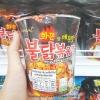 พร้อมส่ง ** (แบบคัพ) Samyang Hot Chicken Flavor CUP Ramen มาม่าเผ็ดเกาหลี แบบแห้ง 70 กรัม มาม่าเกาหลี มาม่าเผ็ดเกาหลี