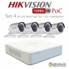 HIKVISION ((Camera Pack 4 )) DS-2CE16D0T-IRE X4 + DS-7104HQHI-K1