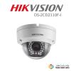 HIKVISION DS-2CD2110F-I