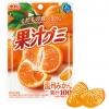 Meiji Gummy Orange กัมมี่ส้ม ตัวกัมมี่เป็นรูปผลไม้ น่ารักมากๆ สกัดจากน้ำผลไม้แท้ 100% ทานง่าย หอมอร่อย บรรจุ 51 กรัม