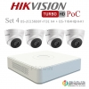 HIKVISION ((Camera Pack 4 )) DS-2CE56D8T-IT3E X4 + DS-7104HQHI-K1