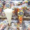 พร้อมส่ง ** Ice Cream Chocolate Marshmallow มาร์ชเมลโล่ในกรวยไอติม หอม กรอบ (1 ชิ้น)