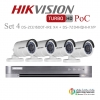 HIKVISION ((Camera Pack 4)) DS-2CE16D0T-IRE X4 + DS-7204HQHI-K1/P