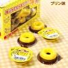 Petit Donut Chocolate [Pudding] ช็อคจิ๋วรูปโดนัท ข้างในเป็นบิสกิตเคลือบด้วยช็อคโกแลตรสพุดดิ้งนม กล่องใหญ่ 50 ชิ้น (ช็อคโกแลตทนร้อนได้ ไม่ละลาย)