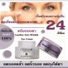 careline anti wrinkle eye cream ครีมบำรุงรอบดวงตาแคร์ไลน์ 30g. จากประเทศออสเตรเลีย