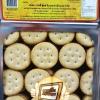 วีฟู้ดส์ ขนมปังกรอบไส้ครีม ไวโอลีนนม ขนาด 4.5 กิโลกรัม