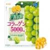 Meiji Gummy Muscat Collagen 5000mg กัมมี่องุ่นเขียว ตัวกัมมี่เป็นรูปผลไม้ น่ารักมากๆ สกัดจากน้ำผลไม้แท้ 100% มีคอลลาเจน 5000mg ช่วยบำรุงผิวให้เรียบเนียน สดใส นุ่มลื่น ทานง่าย หอมอร่อย บรรจุ 58 กรัม