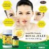 Auswelllife Royal Jelly 2180 mg. นมผึ้งเข้มข้นบำรุงผิวพรรณและสุขภาพ จากออเตรเลีย ขนาด 60 เม็ด มีอย.