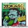 Frankenstein Gum หมากฝรั่งเปลี่ยนสีลิ้นเป็นสีเขียว ลายแฟรงเกนสไตน์ รสโซดา 1 กล่องบรรจุ 8 ชิ้น