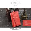 กระเป๋าเก็บกุญแจ KRISS สีชมพู