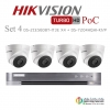 HIKVISION ((Camera Pack 4 )) DS-2CE56D8T-IT3E X4+ DS-7204HQHI-K1/4P