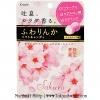 พร้อมส่ง ** Kracie - Fuwarinka Soft Candy (Sakura) ลูกอมตัวหอม กลิ่นกุหลาบและซากุระ 32g อมแล้วตัวและปากจะมีอโรม่ากลิ่นกุหลาบ ปากหอม ดับกลิ่นตัว ดับกลิ่นปาก บำรุงผิว ผิวขาว ชุ่มชื้น