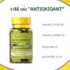 Puritan's Pride Astaxanthin 5 mg 60 Softgels แอสตาแซนธิน สุดยอดอาหารเสริม ต้านอนุมูลอิสระ ปกป้องผิวจากแสงแดด จาก usa