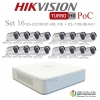 HIKVISION ((Camera Pack 16 )) DS-2CE16D0T-IRE X16 + DS-7116HQHI-K1