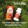 Ausway Cranberry 50000 mg. แครนเบอร์รี่สกัดเข้มข้น วิตามินสำหรับผู้หญิงโดยเฉพาะ สินค้าระดับพรีเมียม 60 เม็ด ออสเตรเลีย